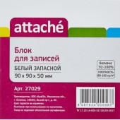 Блок для записей 9х9х5, белый, Attache, ст.24