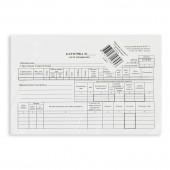 Карточка учета материалов, ф.М17, А5,  50 шт/упак