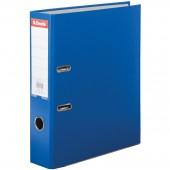 Папка-регистратор Esselte Economy, А4, пвх, металлическая окантовка, карман, 75 мм