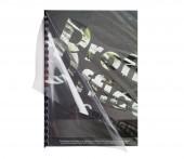 Обложка для переплета А4, пластиковая 200мкм, прозрачная, 100шт/уп, ст.1