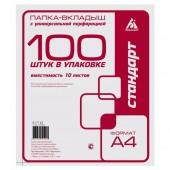 Файл с перфорацией А4 100шт 23мкр Стандарт, 013bt2/013bt3, ст.40