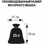 Корзина для мусора, 12л, с крышкой-вертушкой, цвет-черный металл, ст.1
