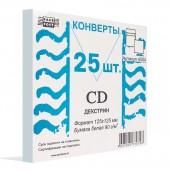Конверт для CD, бумажный, 25шт/уп, ст.1