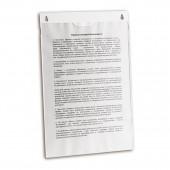 Карман настенный Attache №15, А4, 210х297, вертикальный, ст.1