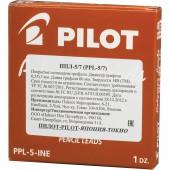 """Запасные стержни для мех.каранд. 0,5мм """"Pilot"""",HB, ст.12"""