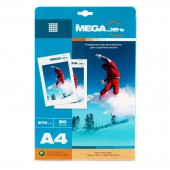 Фотобумага Mega Jet Ultra Photo Satin, А4, 270г/м, 20л, полуглянцевая, односторонняя, ст.1