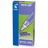 Ручка шариковая Pilot, BPS-GP-EF, с резин. манжет., 0,25 мм