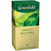 Чай зеленый Greenfield Green Melissa, мелиса, мята, 25пак/уп., ст.1