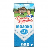 Молоко Домик в деревне 1,5% 0,95л ст.1