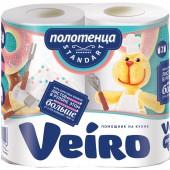 """Полотенца бумажные рулонные """"Veiro Standart"""", 2-слойные, белые с тисн., 2рул./уп, ст.10"""