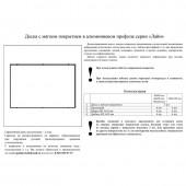 Доска инф. (пробковая),  90х120, Attache, алюмин.рамка, ст.1