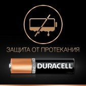 Элементы питания батарейка Duracell AAА/286/LR03, алкалиновые, 4шт/блистер, ст.1/10