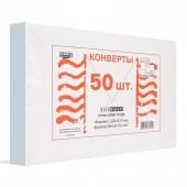 Конверт с печатью С4, 229х324мм, отр.полоса, 50 шт/уп ст.1