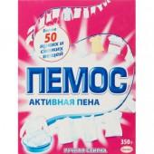 """Порошок стиральный """"Пемос"""" ручная стирка Авторитет, 350г, ст.10"""