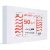 Конверт бел.(С4, 229х324мм, отрыв.полоса), 100г,  50 шт/уп ст.1