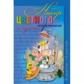Картон цветной, набор А4, 16л, 8цв, Мультики (8л. картон, 8л. офсет), ст.30