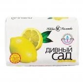 """Мыло туалетное """"Дивный Сад"""" Лимон, 90г, ст.72"""