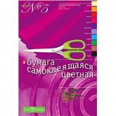 Бумага цветная поделочная А4, 10л, 10цв, самоклеющаяся, 11-410-34