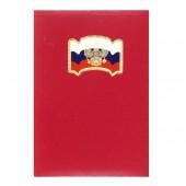 """Адресная папка """"Герб, Флаг"""", балакрон, красный шелк, ст.1"""