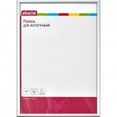 Рамка для сертификатов 21*30см, алюминий, ст.1