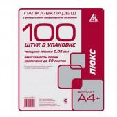 Файл с перфорацией А4+ 100шт 50мкр Люкс, тиснением, 013BkLux, ст.16