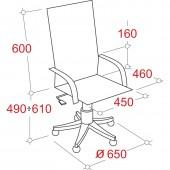 Кресло офисное Manager, черное, ст.1