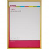 Рамка для сертификатов Attache 21*30см, пластиковый багет, золото, 10мм, ст. 1