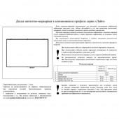 Доска белая, магнитно-маркерная, 100х150, Attache, лак, алюмин.рамка, ст.1