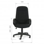 Кресло руководителя ch-727, ткань, черное, ст.1