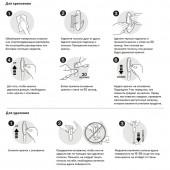Крючки 3М Command д/картин, 1шт., ст.1