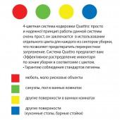 Салфетка Vileda, Квик Стар Микро, д/стекол, хоз, микроволокно,  2шт, ст.1