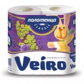 """Полотенца бумажные рулонные """"Veiro Classic"""", 2-слойные, белые с тисн., 2рул./уп, ст.12"""
