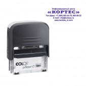 Оснастка для штампа Colop Pr. C30, (18х47), ст.1