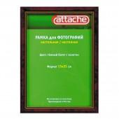 Рамка для сертификатов Attache 15*20см, пластик, темная с золотом, ст. 1