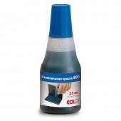 Краска штемпельная Colop на водно-глицериновой основе, синяя, 25мл ст.1