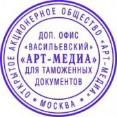 Печать ручная круглая самонаб. Express R40  ст.1