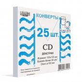 Конверт для CD, бумажный, 125*125 окно d100мм, 25шт/уп , ст.1