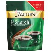 Кофе растворимый Jacobs Monarch, сублимированный, 150г, пакет, ст.1