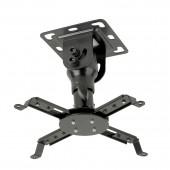 Кронштейн потолочный для проекторов Kromax Projector-10, 3ст. своб., max20кг, 155mm, grey