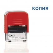 "Штамп ""Копия"" Colop Pr. C20 1.9, ст.1"