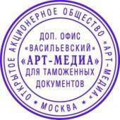 Печать самонаборная круглая Colop Stamp Mouse R40, карман., 1 круг