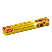 Бумага для выпечки 8м х 38 см рулон в коробке Paclan