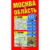 Автомобильная карта Москва и Область. Карта фальцованная