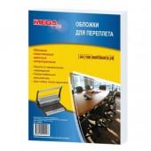 Обложка для переплета Pro Mega Office, А4, пластиковые, непрозрачные, 200 мкм, 100шт/уп