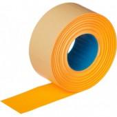 Этикет-лента 26х16, прямая, цветная, 1000шт/рул.