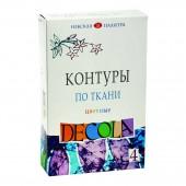 Набор контуров Decola по ткани, 4 цв (желтый, красный, зеленый, фиолетовый) 18 мл.