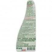 """Жидкость для мытья полов """"Аист"""" Зеленый бриз, 950мл, ст.10"""