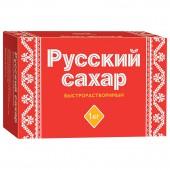 Сахар рафинад Русский, 1кг, ст.1