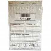 Пакет сейф-пакеты, Bank-Active, формат А5, 100 шт/уп