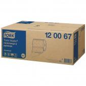 """Полотенца бумажные для держателей """"Тоrk"""" Advanced H1 Matic System"""", 2-слойные, белые, (120067) 6рул/уп"""